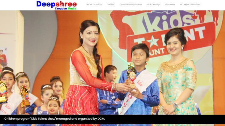 Deepshree Creative Media
