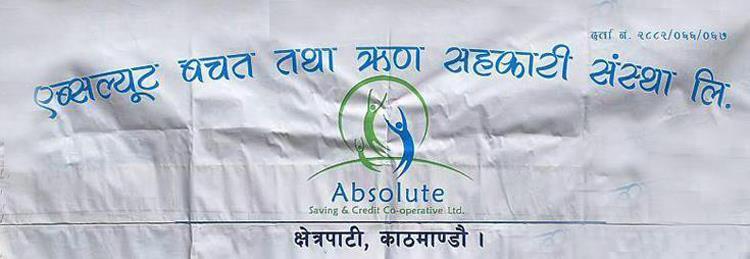 Absolute Saving & Credit Co-operative Pvt. Ltd