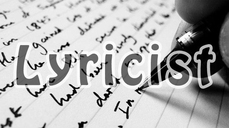 Lyricist