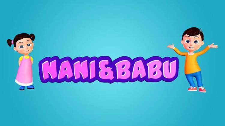 Nani & Babu