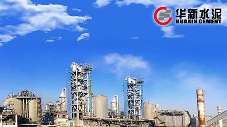 Huaxin Cement Narayani Pvt. Ltd.