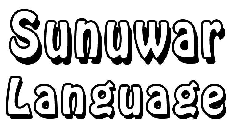 Sunuwar