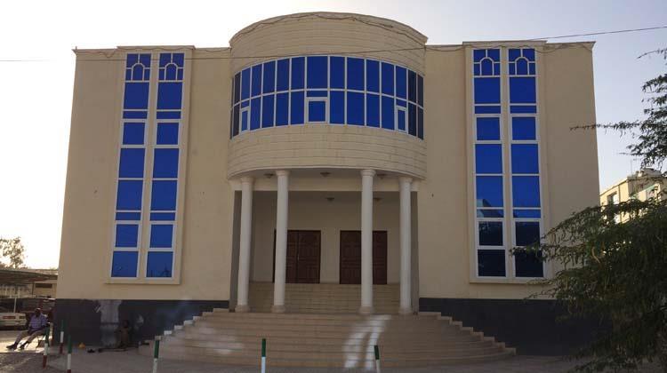 House of Elders