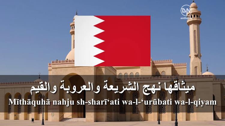 Bahrainona