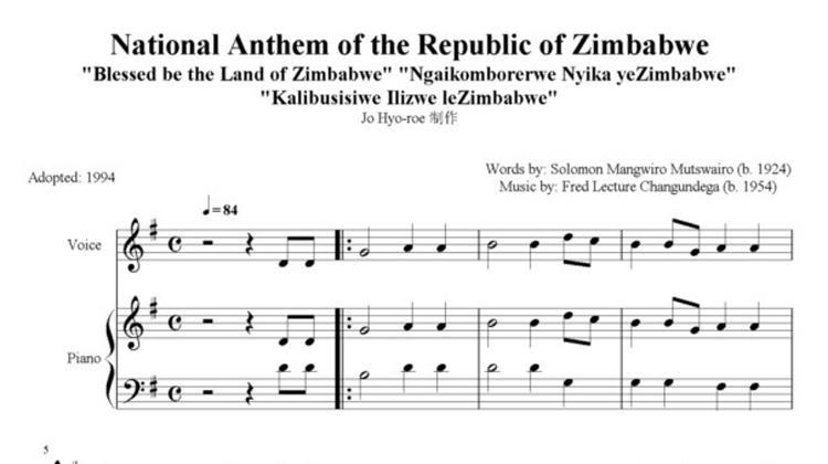 Simudzai Mureza wedu WeZimbabwe