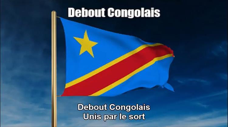 Debout Congolais