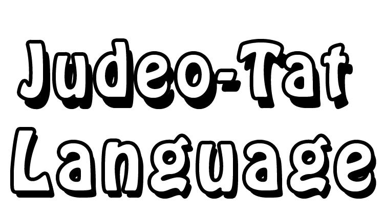 Judeo-Tat