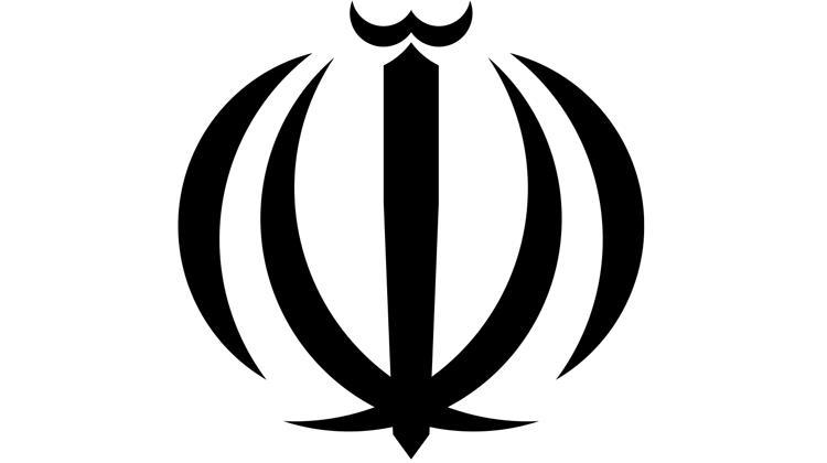 Khomeinist