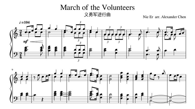 March of the Volunteers
