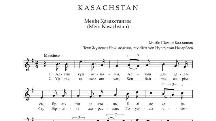 Meniń Qazaqstanym