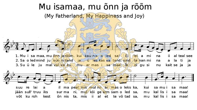 Mu isamaa, mu õnn ja rõõm