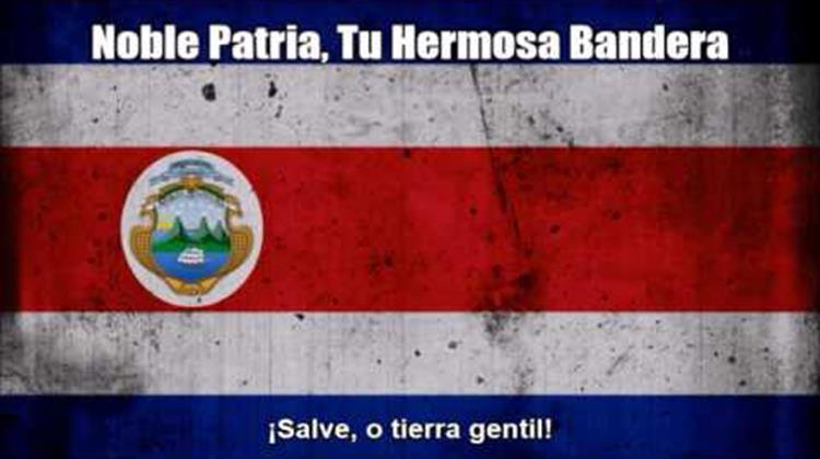 Noble patria, tu hermosa bandera