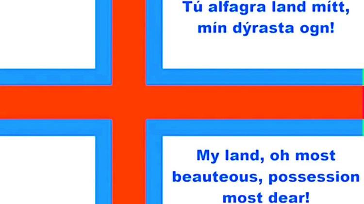 Tú alfagra land mítt