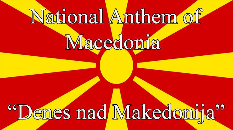 Denes nad Makedonija