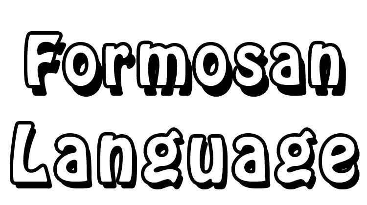 Formosan