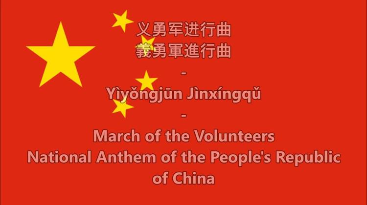 National Anthem of the Republic of China