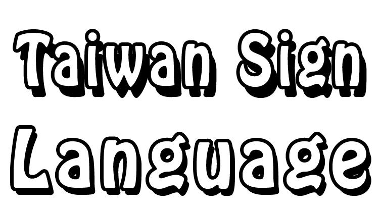 Taiwan Sign