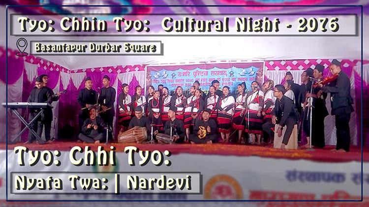 tyo chhi tyo, Cultural Night