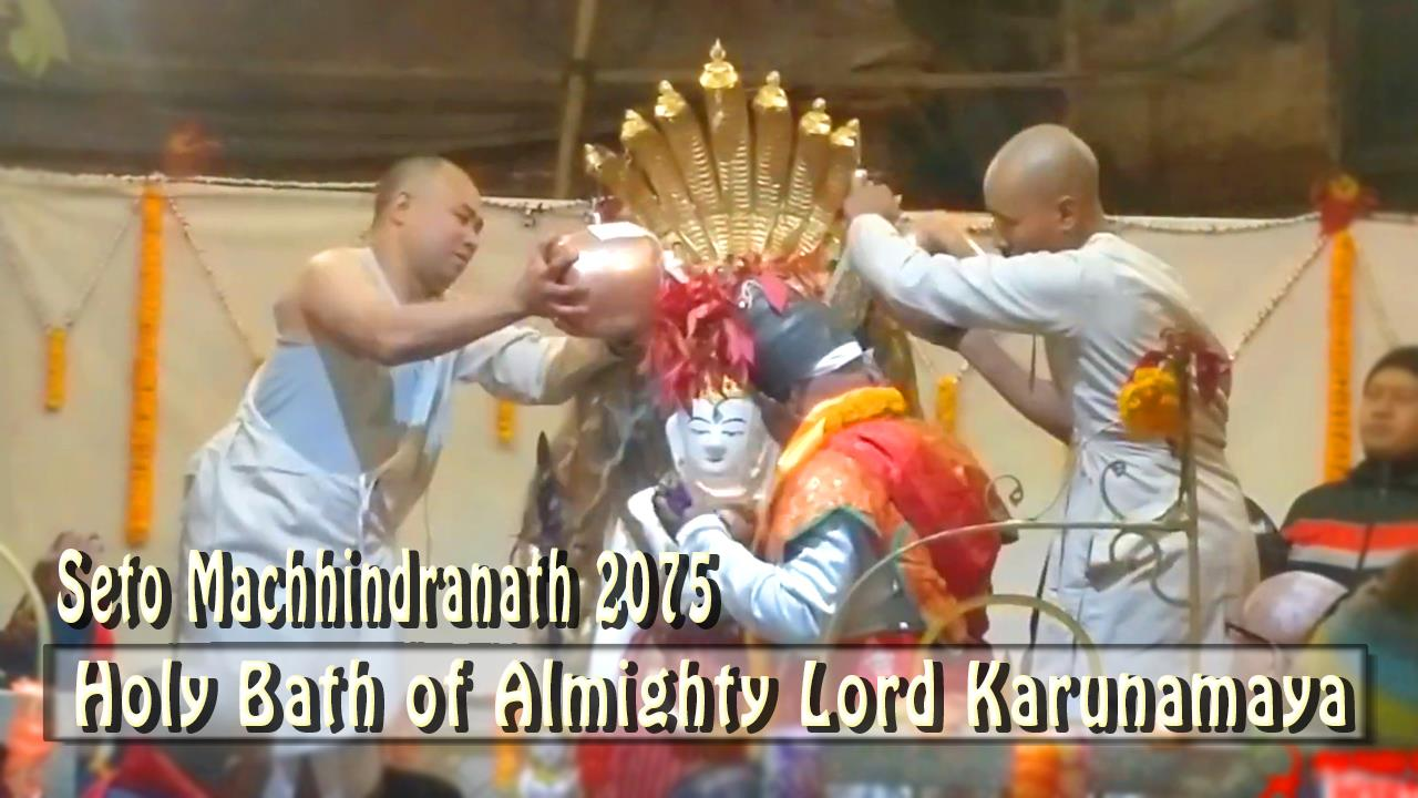 Holy Bath of Almighty (Seto Machhindranath) Lord Karunamaya (2075