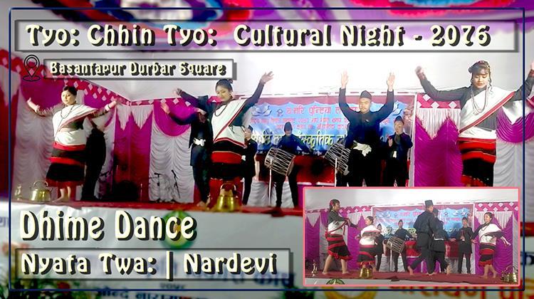 dhime dance