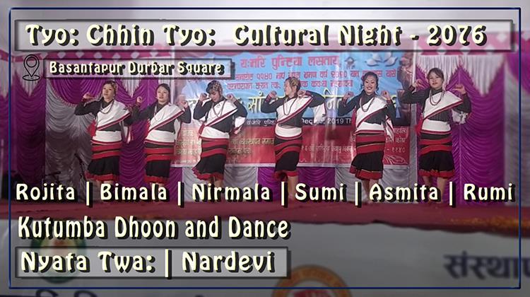 kutumba band with newari dance
