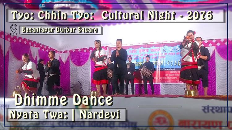 newari dhimme with dance