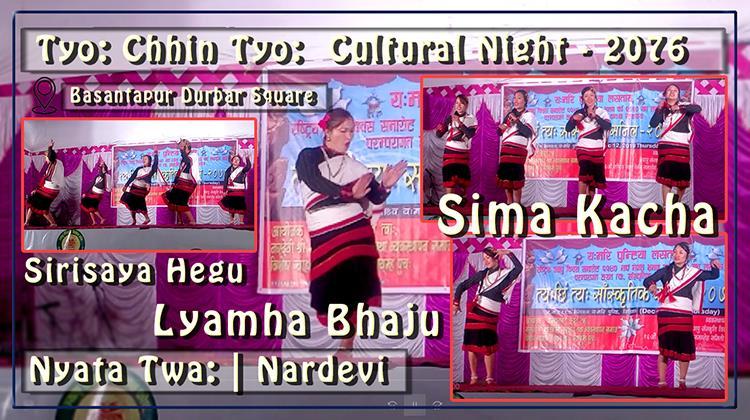 Remix | Lyamha | Sima | Sirisaya