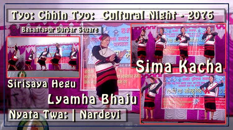 Lyamha Bhaju | Sima Kacha | Sirisaya Hegu