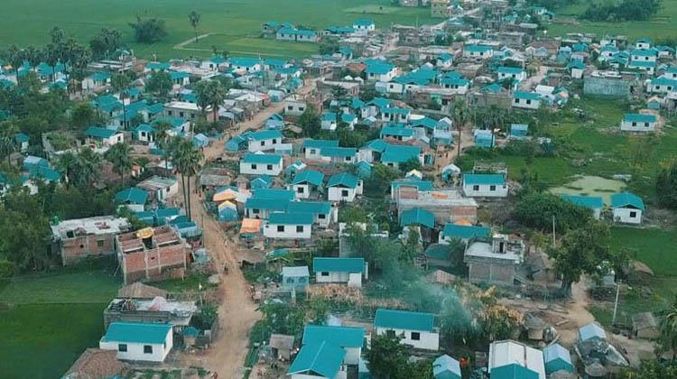 Bara District