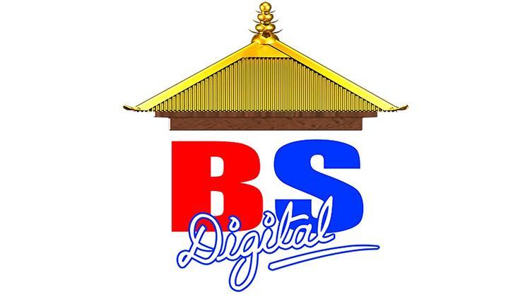 Budha Subba Digital