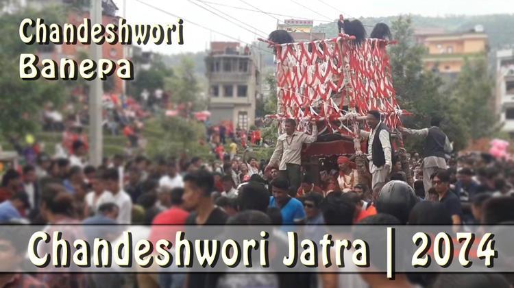 Chandeshwori Jatra 2074