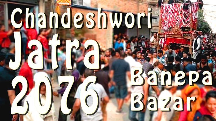 Chandeshwori Jatra 2076