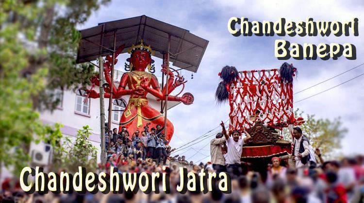 Chandeshwori Jatra