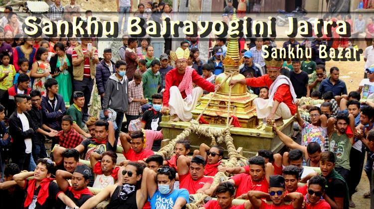 Sankhu Bajrayogini Jatra