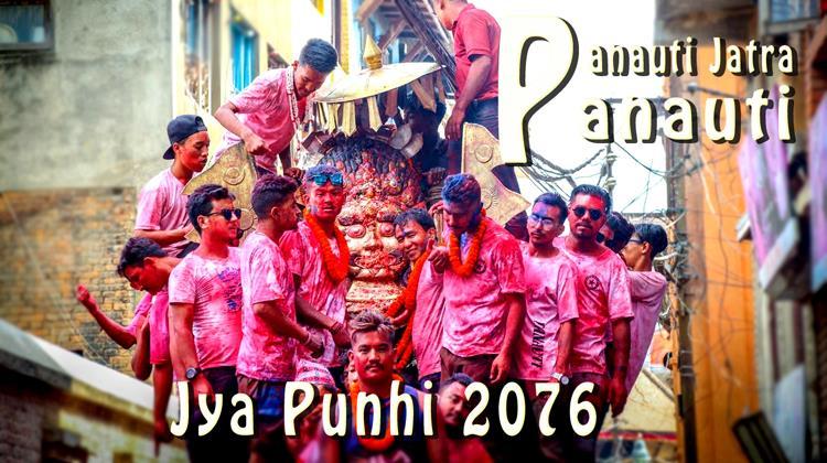 Jya Punhi (Panauti Jatra)