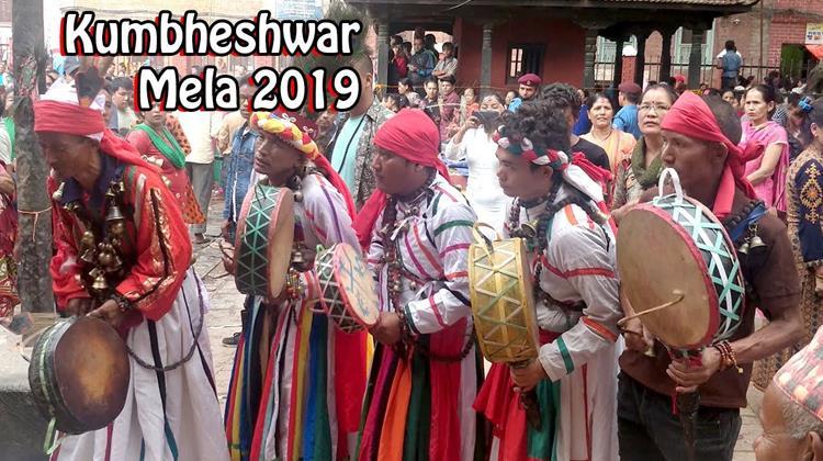 Kumbheshwar Mela 2076