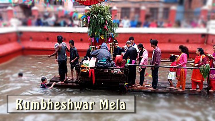 Kumbheshwar Mela