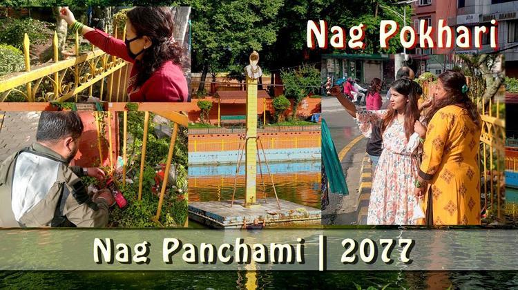 Nag Panchami 2077