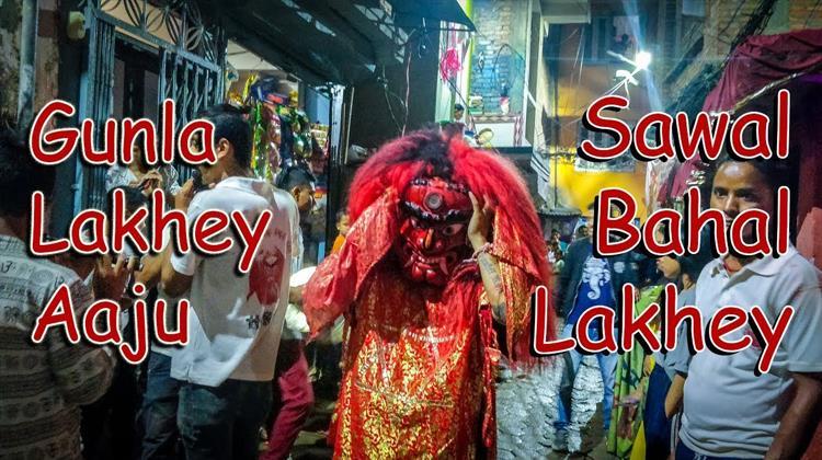 Sawal Lakhe Dance