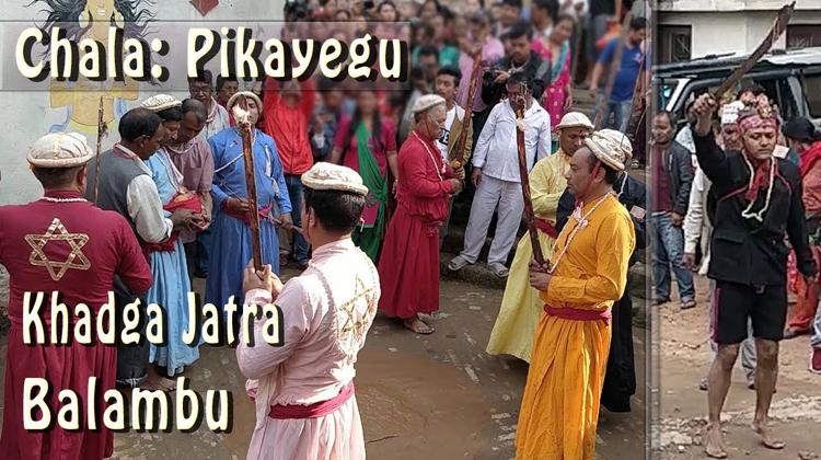 Chalaa Khadga Jatra 2076