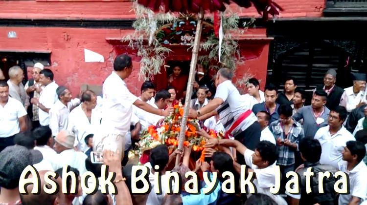 Maru Ganesh Jatra 2071
