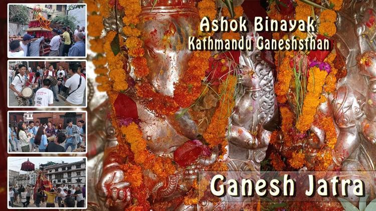 Maru Ganesh Jatra 2076