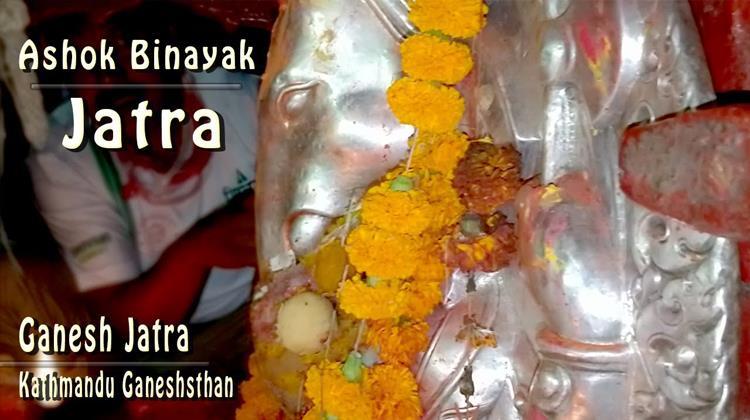Maru Ganesh Jatra