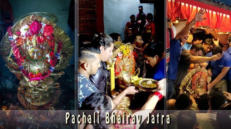 Pachali Bhairav Jatra 2076