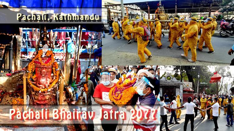 Pachali Bhairav Jatra 2077