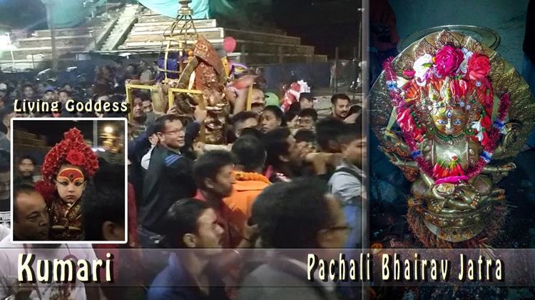 Pachali Bhairav Jatra