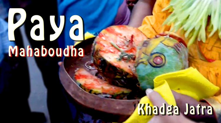 Chalaa | Paya | Khadga Jatra | 2074