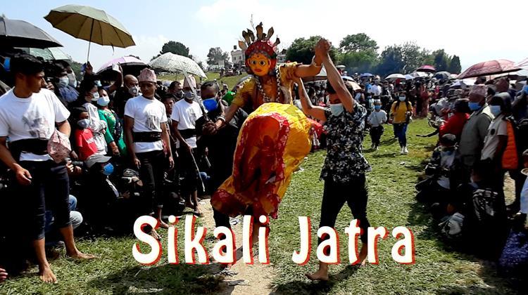 Sikali Jatra