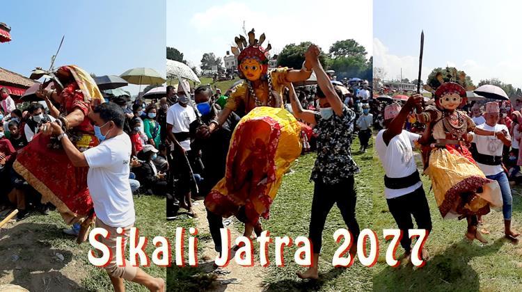 sikali Jatra 2077