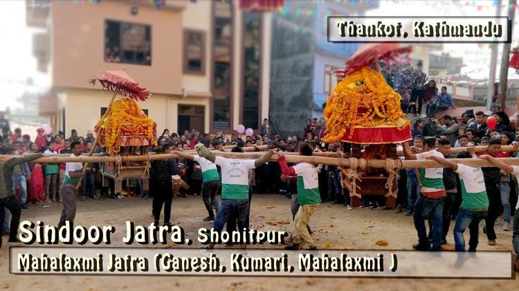 Sindoor Jatra, Mahalaxmi Jatra